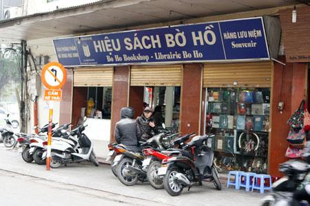 Bo Ho Bookshop