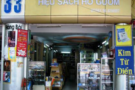 Ho Guom Bookstore