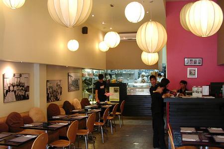 K.O.T.O restaurant