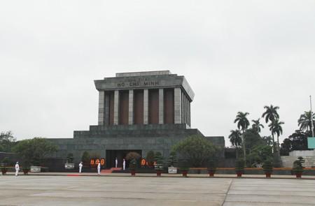 Ho Chi Minh's Complex Photos
