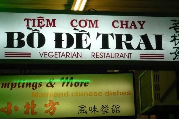 Bo De Trai Restaurant